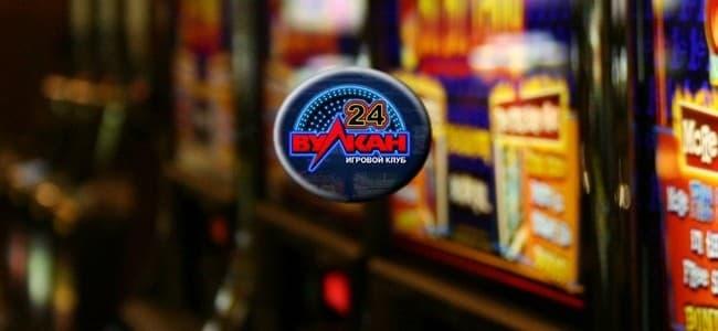 Игровые автоматы на реальные деньги вулкан играть в игровые автоматы на деньги в вулкан делюкс